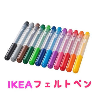 IKEA - IKEA フェルトペン