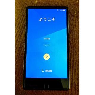 アクオス(AQUOS)の草津亭様専用 SIMフリー AQUOS Xx mini 503SH ホワイト(スマートフォン本体)