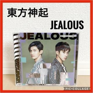 トウホウシンキ(東方神起)の♥美品♥ 東方神起 Jealous 初回限定盤 シングルCD(ポップス/ロック(邦楽))