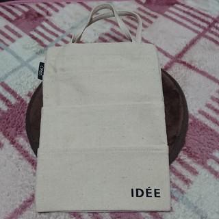 イデー(IDEE)のクローゼットポケット ORBIS IDEE(小物入れ)