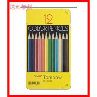 トンボエンピツ(トンボ鉛筆)のトンボ鉛筆 色鉛筆 NQ 12色 CB-NQ12C(色鉛筆)