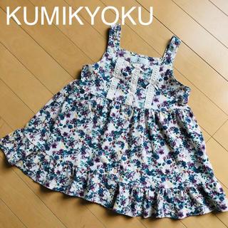 クミキョク(kumikyoku(組曲))の組曲 フラワー柄 チュニック 120-130 L 女の子 KUMIKYOKU(Tシャツ/カットソー)