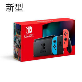 ニンテンドースイッチ(Nintendo Switch)の任天堂スイッチ (家庭用ゲーム機本体)