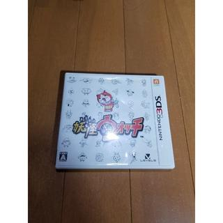 3DS 妖怪ウォッチ(携帯用ゲームソフト)