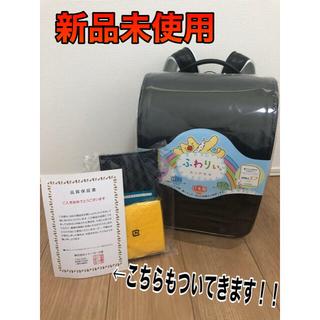 フワリー(Fuwaly)のふわりぃ  ランドセル 新品未使用!!(ランドセル)