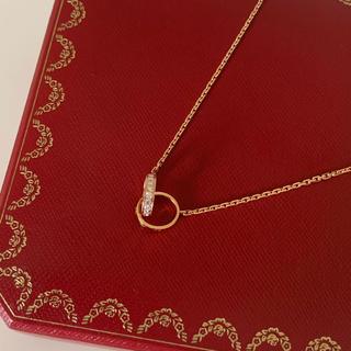 カルティエ(Cartier)のCartier カルティエ ベビーラブ ダイヤ ネックレス PG(ネックレス)
