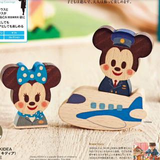Disney - キディア ANA機内販売 ディズニー KIDEA Airplane