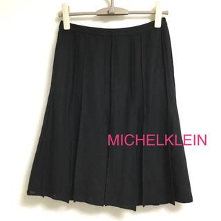 エムケーミッシェルクラン(MK MICHEL KLEIN)のMICHELKLEIN   プリーツスカート   黒 S(ひざ丈スカート)
