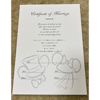 ディズニー(Disney)の結婚証明書 人前式 ミッキー&ミニー(その他)