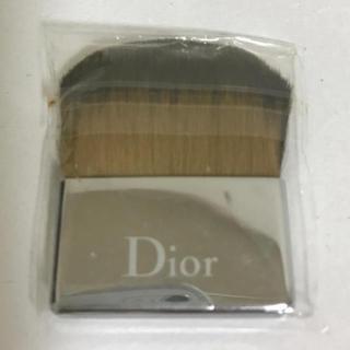 Dior - ディオール ミニフェイスブラシ