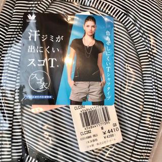 ワコール(Wacoal)の最高に快適♡【新品】ワコール 汗ジミが出にくい スゴT GB ボーダー(Tシャツ(半袖/袖なし))