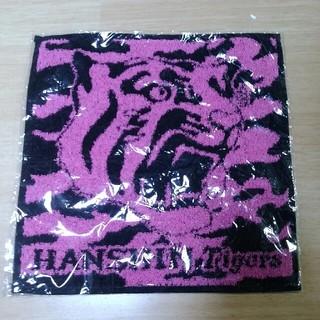 ハンシンタイガース(阪神タイガース)の阪神タイガース球団承認ハンドタオル ピンク虎ロゴ(応援グッズ)