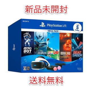 プレイステーションヴィーアール(PlayStation VR)のPS PSVR MEGA PACK プレイステーション VR メガパック(家庭用ゲーム機本体)