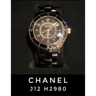 シャネル(CHANEL)のCHANEL J12 H2980 (腕時計(アナログ))