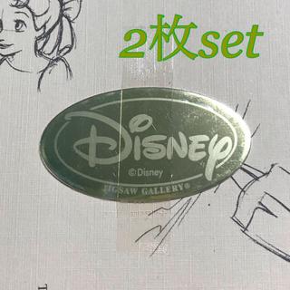 ディズニー(Disney)のディズニー エンブレムプレート 2枚セット(その他)