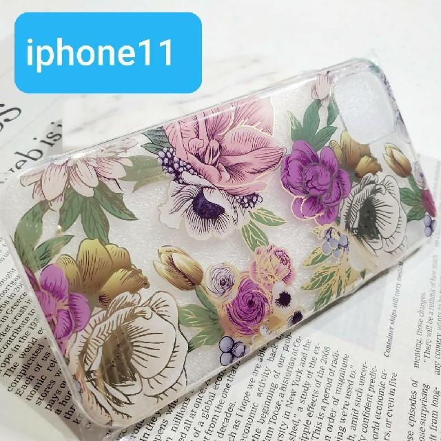 ★新品★iphone11 ケース カバー 花柄 フレンチシャビー スマホ/家電/カメラのスマホアクセサリー(iPhoneケース)の商品写真