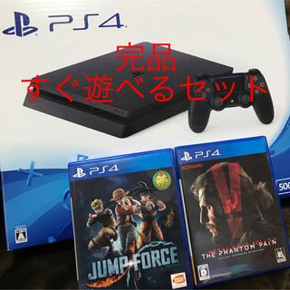 プレイステーション4(PlayStation4)のプレステ4 本体とソフト2本セット(家庭用ゲーム機本体)