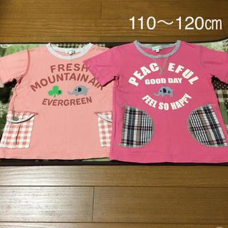 サンカンシオン(3can4on)の<468>3can4on Tシャツセット110〜120サイズ(Tシャツ/カットソー)
