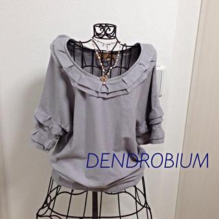 デンドロビウム(DENDROBIUM)の本日終了◆華やか大人ニット(ニット/セーター)
