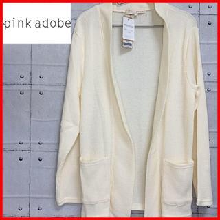 ピンクアドべ(PINK ADOBE)の美品 Pinkadobe ピンクアドベ レディース カーディガン Lサイズ(カーディガン)