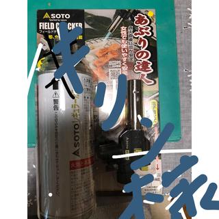 シンフジパートナー(新富士バーナー)のガスバーナー  (調理器具)