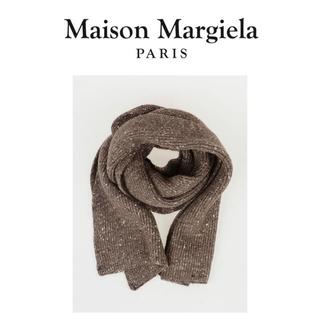 マルタンマルジェラ(Maison Martin Margiela)のメゾン マルタン マルジェラ マフラー ストール(マフラー)