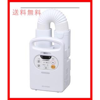 アイリスオーヤマ(アイリスオーヤマ)のアイリスオーヤマ 布団乾燥機 FK-C2-WP(衣類乾燥機)