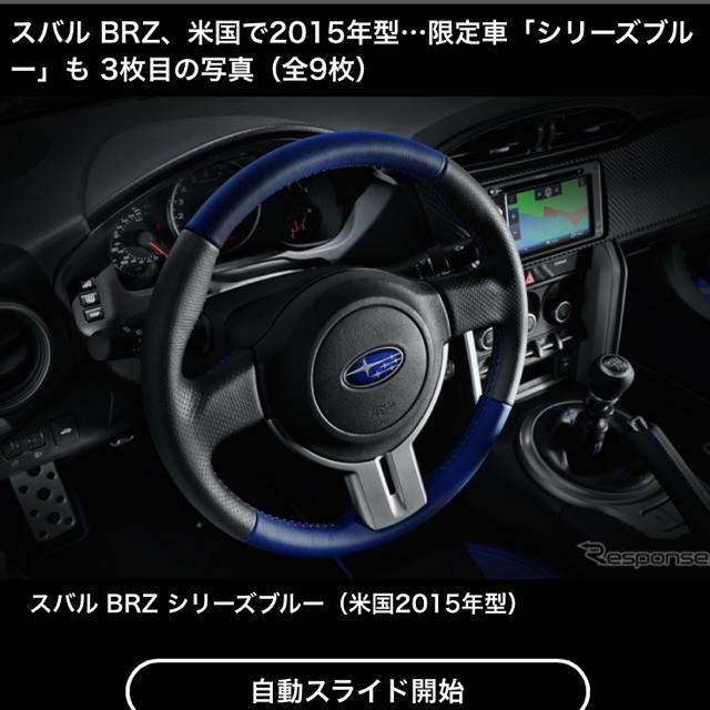 スバル(スバル)のUS純正 BRZ限定車 ステアリング【86/BRZ】 自動車/バイクの自動車(車種別パーツ)の商品写真