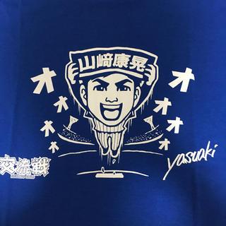 ヨコハマディーエヌエーベイスターズ(横浜DeNAベイスターズ)の【横浜DeNAベイスターズ】交流戦SERIES2018スペシャルJUMPTシャツ(応援グッズ)