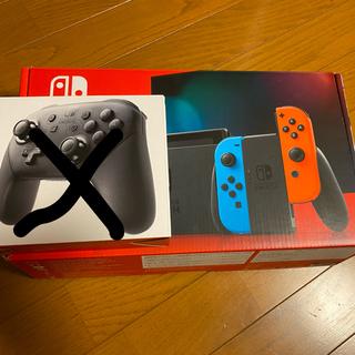ニンテンドースイッチ(Nintendo Switch)のNintendo Switch 本体 本日のみ(家庭用ゲーム機本体)