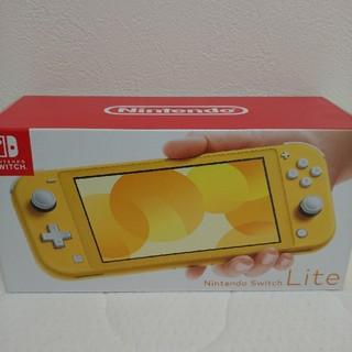 ニンテンドースイッチ(Nintendo Switch)の【新品未開封】ニンテンドー Switch Lite スイッチ ライト イエロー(携帯用ゲーム機本体)