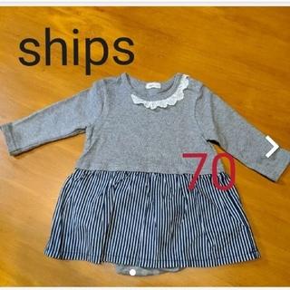 シップス(SHIPS)のワンピース 70 ロンパース ships(ロンパース)