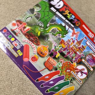 メガハウス(MegaHouse)の3Dドリームアーツペン(知育玩具)