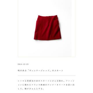 エルフォーブル(ELFORBR)の菊池京子 KK Closet掲載 ELFORBR ヴィンテージレッドスカート(ミニスカート)