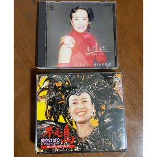 美空ひばり CD 不死鳥 不死鳥パートⅡ(演歌)