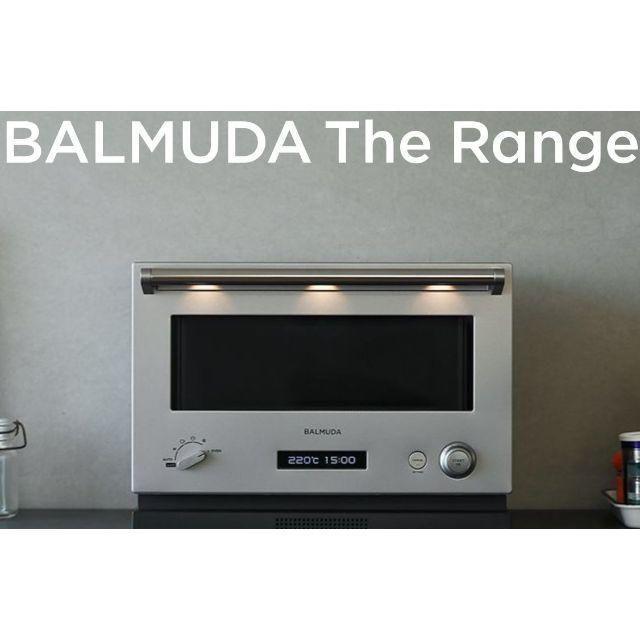 BALMUDA(バルミューダ)のバルミューダ BALMUDA The Range K04A-SU シルバー スマホ/家電/カメラの調理家電(電子レンジ)の商品写真