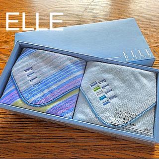 エル(ELLE)の【新品未使用】ELLEタオルハンカチ ギフト2Pセット(ハンカチ)