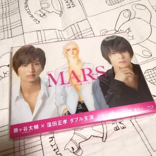 キスマイフットツー(Kis-My-Ft2)のMARS(マース)~ただ、君を愛してる~ Blu-ray BOX(TVドラマ)