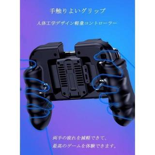 荒野行動 PUBG Mobile コントローラー 冷却ファン付き 内蔵式バッテリ(PCゲームソフト)