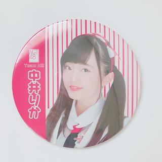 エヌジーティーフォーティーエイト(NGT48)の中井りか デカ缶バッジ(アイドルグッズ)