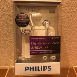 フィリップス(PHILIPS)のPHILIPS 高精細サウンド インイヤーヘッドフォン SHE9701(ヘッドフォン/イヤフォン)