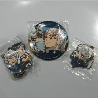 鬼滅の刃宇髄天元デカ缶バッジ(約7.5㎝)ばんちょうこう2種類3点セット(キャラクターグッズ)