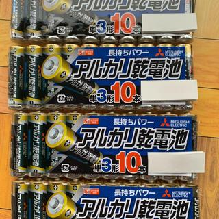 ミツビシ(三菱)の3三菱新品単3アルカリ乾電池10本×4個 40本セット 3(バッテリー/充電器)