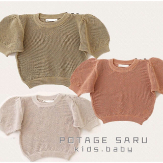 Caramel baby&child  - ニット パフスリーブ半袖 確認用
