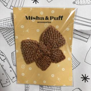 Caramel baby&child  - 新品未開封 Misha & Puff リボンヘアクリップ