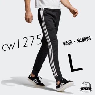 アディダス(adidas)の【新品・未使用】アディダス トラックパンツ cw1275 Lサイズ(デニム/ジーンズ)