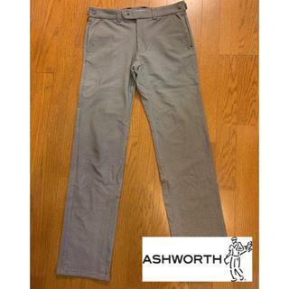 アシュワース(Ashworth)のASHWORTH アシュワース ゴルフウェア パンツ 79号(ウエア)