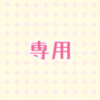 蒼井優樹(その他)