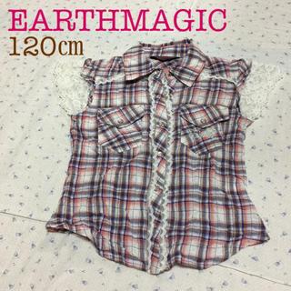 アースマジック(EARTHMAGIC)の美品 アースマジック 120㎝ 綿98% シャツ 襟付き フレンチスリーブ(ブラウス)