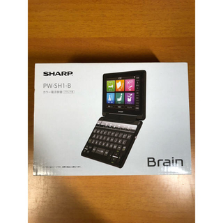 シャープ(SHARP)のSHARP PW-SH1-P カラー電子辞書 Brain(タブレット)